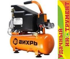 Компрессор с прямой передачей Вихрь КМП-210/10, 1,6 кВт, 210 л/мин