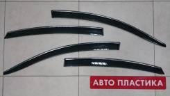 Ветровики дверей Nissan Almera 2012- (с крепежами) комплект