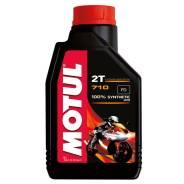 Motul 710 2T 1л (2-х тактное 100% синтетика)