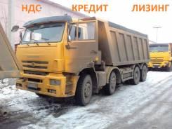 КамАЗ 65201, 2016