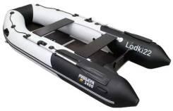 Лодка Ривьера 3400ск