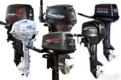 Лодочные моторы и лодки, гарантируем лучшие цены или вернем 110%!