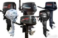 Лучшие цены в ХМАО на лодочные моторы! Вернем 110% если найдете дешев!
