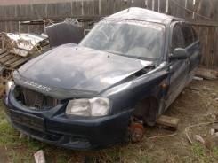 Hyundai Accent, 2006