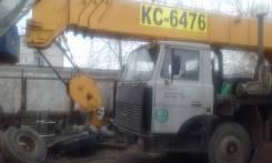 Ивановец КС-6476, 2003