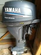 Лодочный мотор Yamaha 9.9 2005г