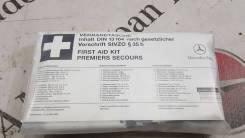 Аптечка на Mercedes-Benz W210
