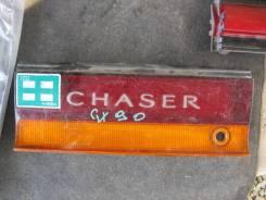 Стоп-вставка Toyota Chaser