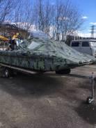 Лодка надувная Пирания 4