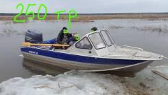 Лодка Русбот 450