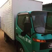 Переезды, грузовое такси, сборные грузоперевозки, грузовики