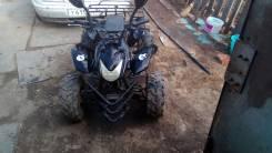 Armada ATV 50, 2012