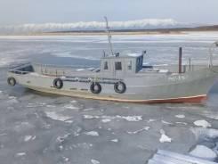 Продаю Бот МРБ-40