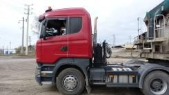 Scania R500. Продам сцепку 13г + п/прицеп самосвал 45т Schmitz 11г, 16 000куб. см., 45 000кг., 6x4