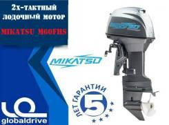 Лодочный мотор Mikatsu M60FHS Гарантия 5 Лет!