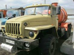 Урал 5557, 2001