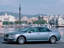 Audi A8, 2005