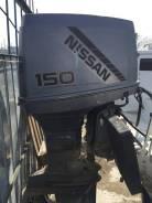 Продажа лодочного мотора Nissan