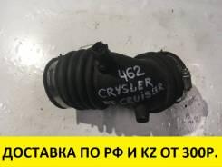 Патрубок воздухозаборника для Chrysler PT Cruiser ECC 2.0 T0462