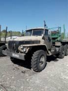Урал 5557, 1979
