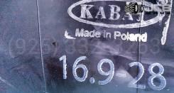 Kabat. Всесезонные, новые