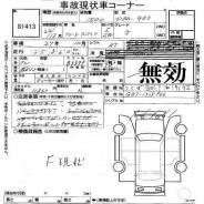 Перевод аукционных листов с японского языка