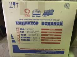 Радиатор Камаз, ЗИЛ, Валдай, г53, Урал, МАЗ