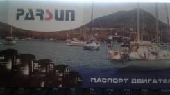 Продам лодочный мотор Parsun Т15ВМС 2011 год.