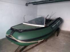 Продам лодку с мотором Yamaha 9.9