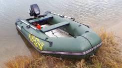 Лодка ПВХ Nissamaran 320