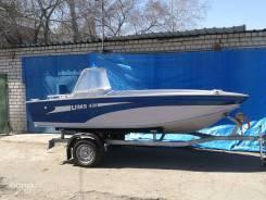 Алюминиевый катер UMS 420