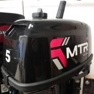 Лодочный мотор MTR Marine T 5 BMS Доставка!