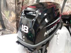 Лодочный мотор Hidea HD18 FHS Чехол+Винт в подарок!