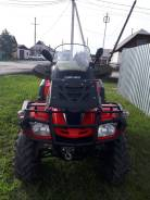 Stels ATV 300, 2014