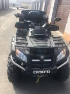 Cfmoto X8 EFI, 2016