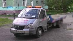 Услуги по перевозке автомобилей Эвакуатор.