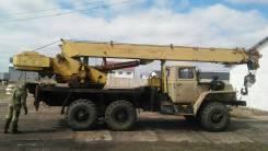 Ивановец КС-35714, 1996