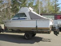 Прицеп для катера 7 - 8м