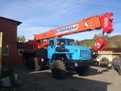 Услуги автокрана Клинцы 25 тонн на базе Урала