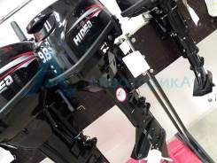 Лодочный мотор Hidea HD9.8 FHS Новый! Чехол в подарок!