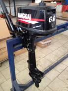Новый лодочный мотор Hangkai F6 2T