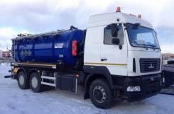 RZ3917 на шасси МАЗ-6312В9-429-012, 2018
