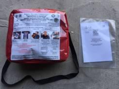 Самоспасатель СИП-1 с сертификатом морского регистра РМРС