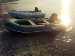Продам лодку ПВХ Golfstreаm 4.2