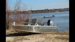 Лодка Fishline 480 (Фишлайн):