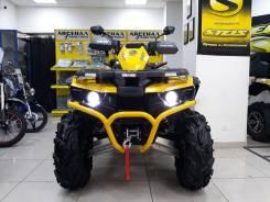 Stels ATV 850G Guepard Trophy EPS, 2016