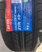 Zeta ZTR10. летние, новый