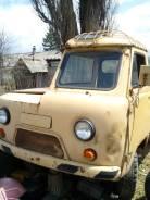 УАЗ 3303 на запчасти мост, рама, кабина, кузов. УАЗ Буханка, 3303