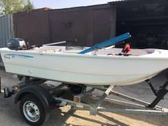 Продам лодку пластиковую Бриз-11 с телегой, мотором
