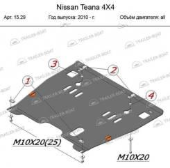 Защита картера и КПП Nissan Teana 4*4 2.5 2010- сталь 2 мм